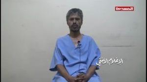 اعترافات متلفزة تحت التعذيب