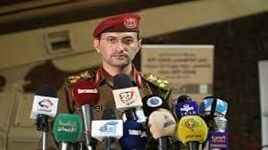 الحوثيون يعلنون استهداف مطارين سعوديين بطائرات مسيرة